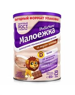 Смесь Малоежка для диетического питания со вкусом шоколада 850 г Pediasure