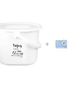 Ведро для наполнения слива ванночки и использованных подгузников и Полотенце с капюшоном TwinklBaby  Bebe jou