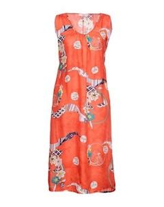 Платье миди Suoli