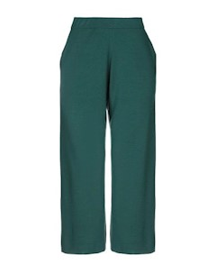 Повседневные брюки Allude