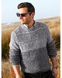 Пуловер Babista цвет серый Klingel