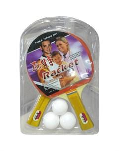Набор для настольного тенниса в блистере 2 ракетки 3 шарика H10112 Nobrand