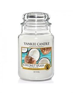 Ароматическая свеча большая Кокосовый всплеск 623 г Yankee candle