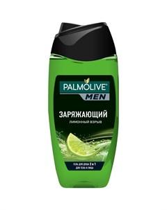 Гель для душа men 2 в 1 Лимонный взрыв 250 мл Palmolive