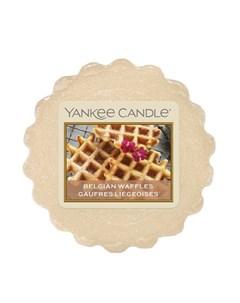 Тарталетка Бельгийские вафли 6 см Yankee candle