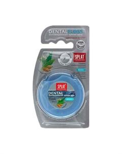 Антибактериальная объемная зубная нить Professional Dental Floss с ароматом КАРДАМОНА 30 метров Splat
