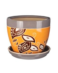 Горшок для цветов с поддоном оранжевый узор 15 см Viet thanh