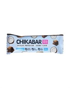 Батончик протеиновый Кокос 60 г Chikalab