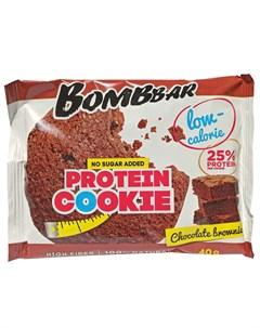 Печенье протеиновое Шоколадный брауни 40 г Bombbar