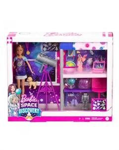 Спальня Космос с куклой Стейси телескопом и кроватью Barbie