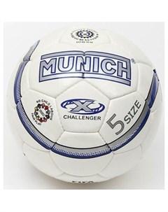 Мяч футбольный challenger 5 5W 23685 Munich