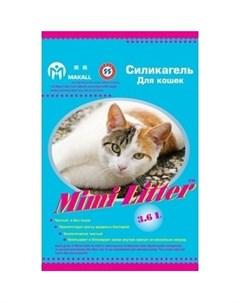 Наполнитель Силикагель впитывающий для кошек 7 2 л 3 6 кг М 7220133 Mimi litter
