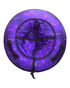 Тюбинг Созвездие фиолетовое диаметр 105 см без камеры Rt