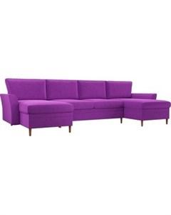 Диван София микровельвет фиолетовый П образный Артмебель