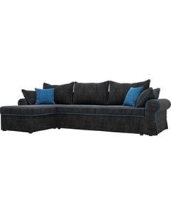 Диван угловой Элис велюр черный с голубыми подушками левый угол Артмебель