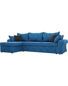 Диван угловой Элис велюр голубой с черными подушками левый угол Артмебель