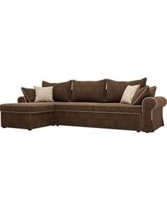 Диван угловой Элис велюр коричневый с бежевыми подушками левый угол Артмебель
