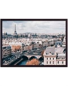 Постер в рамке Панорама Парижа 21x30 см Дом корлеоне