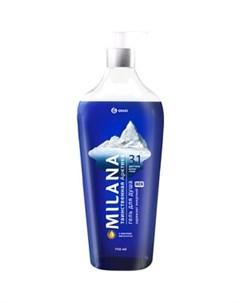 Гель для душа Milana MEN мужской Таинственная арктика с маслом эвкалипта 750 мл Grass