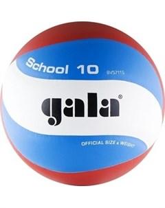 Мяч волейбольный School 10 BV5711S р 5 Gala