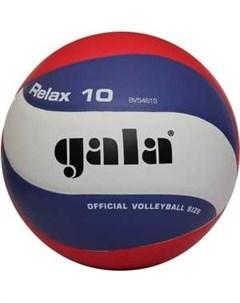 Мяч волейбольный RELAX арт BV5461S Gala