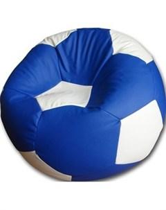 Кресло мешок Мяч Бмо7 сине белый Пазитифчик