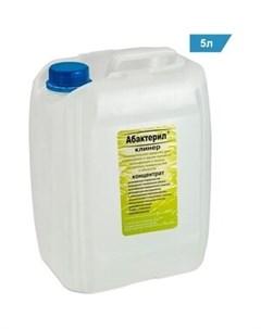 Дезинфицирующее средство КЛИНЕР концентрат 5 л Абактерил