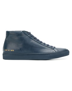 Хайтопы Achilles Common projects