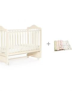 Детская кроватка Fillmore универсальный маятник и фланелевые пеленки Папитто 120х75 Bebizaro