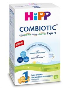 Сухая адаптированная молочная смесь Hipp Combiotic Expert 1 300гр