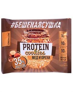 Печенье протеиновое Мед орехи 40 г Energon