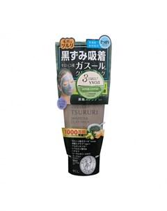 Крем скраб для лица с вулканической глиной каолином и коричневым сахаром Tsururi