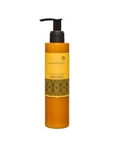 Кондиционер для волос Манго и папайя 200 мл Organic tai