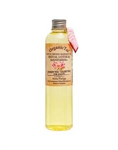 Масло для тела Королевский лотос и мандарин 260 мл Organic tai