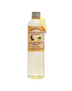 Масло для тела Для похудения 260 мл Organic tai