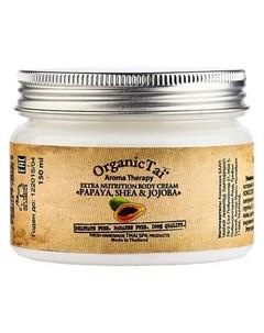 Крем для тела Папайя ши и жожоба 150 мл Organic tai