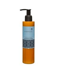 Кондиционер для волос Лемонграсс и лаванда 200 мл Organic tai