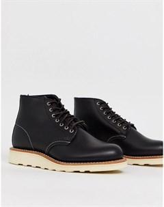 Кожаные ботинки с круглым носом 6 Inch Red wing