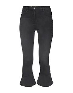 Укороченные джинсы Elisabetta franchi jeans