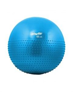 Мяч гимнастический полумассажный Антивзрыв GB 201 65 см Starfit