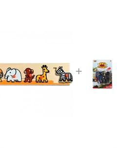 Деревянная игрушка Сортировка пазл Саванна и Игровой набор Наша Игрушка Полиция Djeco