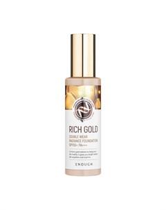 Тональный крем Rich Gold Double Wear Radiance Foundation Цвет 13 Light Beige Светлый бежевый Enough