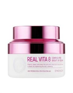 Крем для лица Real Vita 8 Complex Pro Bright Up Cream Enough