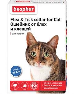 Ошейник для кошек против блох и клещей синий 35 см 1 шт Beaphar