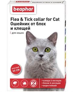 Ошейник для кошек против блох и клещей красный 35 см 1 шт Beaphar