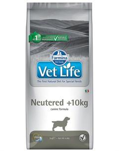 Vet Life Canin Neutered для взрослых кастрированных и стерилизованных собак весом более 10 кг 2 кг Farmina