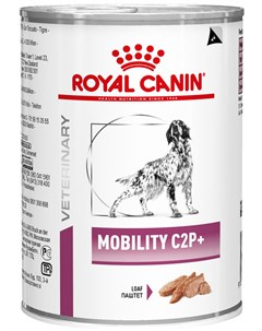 Mobility Mc25 C2p для взрослых собак при заболеваниях опорно двигательного аппарата 400 гр 400 гр х  Royal canin