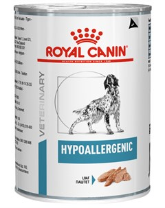 Hypoallergenic для взрослых собак при пищевой аллергии 200 гр х 12 шт Royal canin