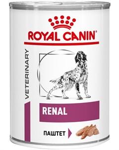 Renal для взрослых собак при хронической почечной недостаточности 410 гр х 12 шт Royal canin