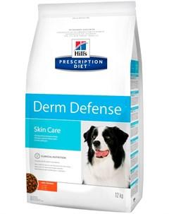 Hill s Prescription Diet Derm Defence для взрослых собак защита кожи при дерматитах и потере шерсти  Hill`s